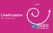 C4D插件:物体样条线对齐分布 LineSculptor v1.0 Win/Mac