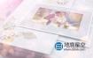 AE模板-唯美梦幻漏光婚礼结婚纪念日情人节照片电子相册