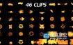 视频素材:46组火焰爆炸视频素材 Fire Pack