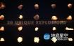 视频素材:20个真实爆炸浓烟影视大片特效合成4K素材