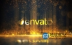 AE模板-闪烁着金色粒子logo标志展示动画