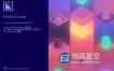 Adobe Media Encoder 2020 视频音频编码软件AME 2020中文/英文破解版 Win/Mac