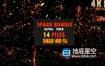 视频素材-14个4K喷洒飞溅的火星粒子视频素材