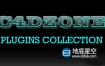 C4D插件:C4DZone出品38套C4D插件合集包 C4DZone Plug-ins Complete Collection for Cinema 4D