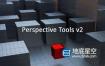 PS插件:透视线工具插件 Perspective Tools v2.4.0