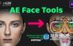 AE脚本:人脸面部跟踪合成换脸表情变形美颜美容滤镜效预设工具 AE Face Tools Win/Mac