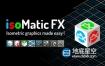 AE脚本:快速三维透视效果 IsoMatic FX v1.6