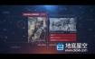 AE模板-科技感外来军事技术图片视频宣传片头 Military Identification