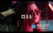 AE模板-时尚动感快节奏图片宣传展示动画