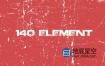 视频素材:140个刮痕斑点噪波颗粒视频素材 Noise Textures Pack