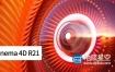 C4D软件:MAXON Cinema 4D C4D R21.115 Win中文版/英文版/破解版