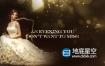 AE模板-大气奢华金色粒子光斑大型现场晚会颁奖典礼活动视频宣传片包装