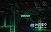 AE模板-科幻视觉未来数字5G科技大数据震撼预告片头 Big Data Trailer