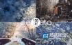 视频素材-8组4K高帧率雪花飘舞下雪动画素材