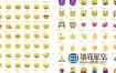 AE模板-132个可爱有趣的卡通Emoji表情社交网络符号动画+渲染好的视频素材