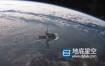 音效素材:308个科技感大片电影科幻天空飞行撞击风速紧张黑暗气氛音效