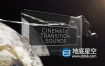 音效素材:100种适合预告片电影情境氛围音无人机故障噪音转场过渡音效