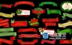AE模板-23种4K精美圣诞节标签装饰元素飘带徽章设计标题展示动画