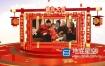 AE模板-E3D新年喜庆春节贺岁年会祝福视频