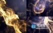 AE模板-金色流体粒子大气优雅颁奖晚会年会活动开幕式典礼标题开场片头