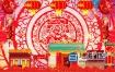 视频素材-新年春节红色剪纸动画福字舞台背景