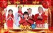 AE模板-2020年春节新年红色喜庆鼠年拜年边框