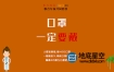 AE模板-MG动画新型冠状病毒肺炎预防动画