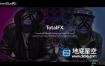 AE/Premiere插件-视频特效转场插件 NewBlueFX TotalFX7 v6.0.200108  Win破解版