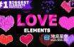 Premiere预设-10种卡通涂鸦红色爱心形情人节元素PR预设