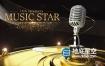 AE模板-广播音乐麦克风奖项仪式片头动画