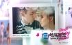 AE模板-3d相册专辑婚礼周年纪念日家庭画廊回忆夏季旅游摄影
