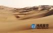 视频素材-航拍新疆鄯善库木塔格沙漠公园沙丘vlog实拍视频