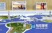 AE模板-三维航空节日旅游度假飞机飞越地图logo展示片头动画