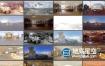 C4D环境贴图预设-204个室内 天空 灯光环境HDR贴图预设素材
