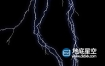 C4D工程-闪电动画 lightning python