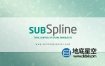 3DS MAX插件-样条线编辑控制插件 SubSpline v1.11 for 3ds Max 2012-2020