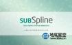 3DS MAX插件-样条线编辑控制插件 SubSpline v1.11 for 3ds Max 2012-2020