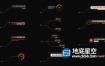 AE模板-12组线条呼出文字标题解释标注字幕动画效果