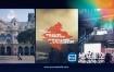 AE模板-夏季现代城市动感快速节奏旅行介绍开场动画视频宣传效果