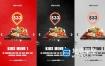 AE模板-竖屏幕餐厅咖啡馆广告食品推广菜单标价视频效果动画