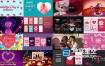 AE模板-27套2020唯美浪漫情人节表白相册粒子动画打包下载