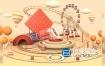 C4D工程-温馨节日电商促销场景模型
