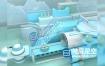C4D工程-蓝绿色天猫电商场景模型