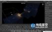 Unity 2018基础核心技能与工作流程训练视频教程