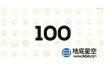 AE模版-100个Emoji可爱的卡通微笑笑脸聊天表情循环动画