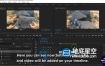 PR教程-Premiere Pro 2020视频编辑初学者入门训练视频教程