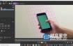 AE教程-Mocha插件屏幕替换技术训练视频教程免费下载