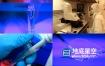 视频素材-实拍医学科技医院手术实验