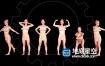 3D模型-超精致女性人体剖析参考