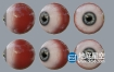 3D模型-真实眼球 FlippedNormals – Game Ready – Realistic Eye Pack